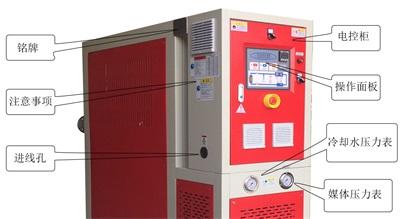 橡胶压延机控温机