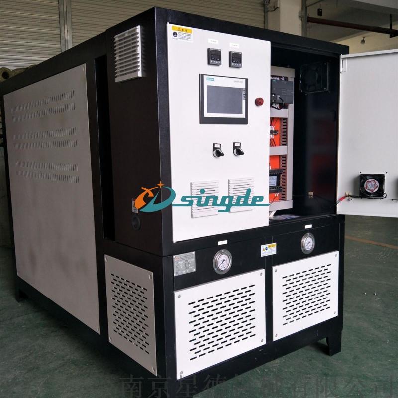 PLC远程控制水温机-PLC控制双机一体水温机_800x800 (3).jpg