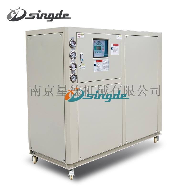 水冷式低温冷水机-低温冷水机_800x800.jpg